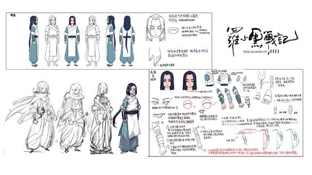 設定画〈ムゲン〉『羅小黒戦記 ぼくが選ぶ未来』(C) Beijing HMCH Anime Co.,Ltd