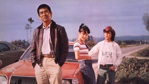 『幸福の黄色いハンカチ デジタルリマスター 』 (C) 1977、2010 松竹株式会社
