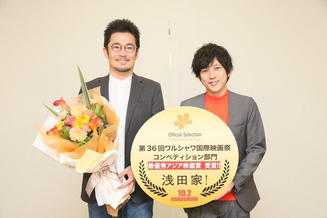 『浅田家!』ワルシャワ国際映画祭最優秀アジア映画賞 (C)2020「浅田家!」製作委員会