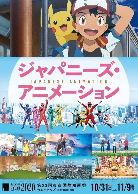 第33回東京国際映画祭 マスタークラス