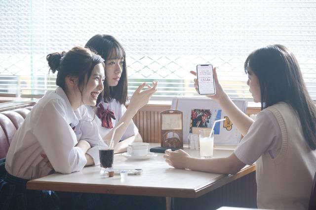 「17.3 about a sex」1話(C)AbemaTV