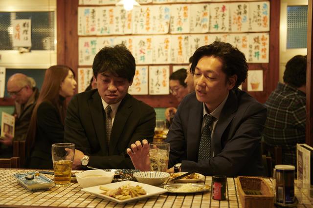 『朝が来る』居酒屋本編映像 (C)2020『朝が来る』Film Partners