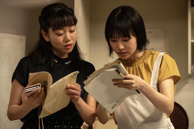 『ビューティフルドリーマー』(C)2020映画『ビューティフルドリーマー』製作委員会