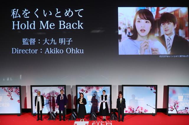 『私をくいとめて』東京国際映画祭(C)2020 TIFF