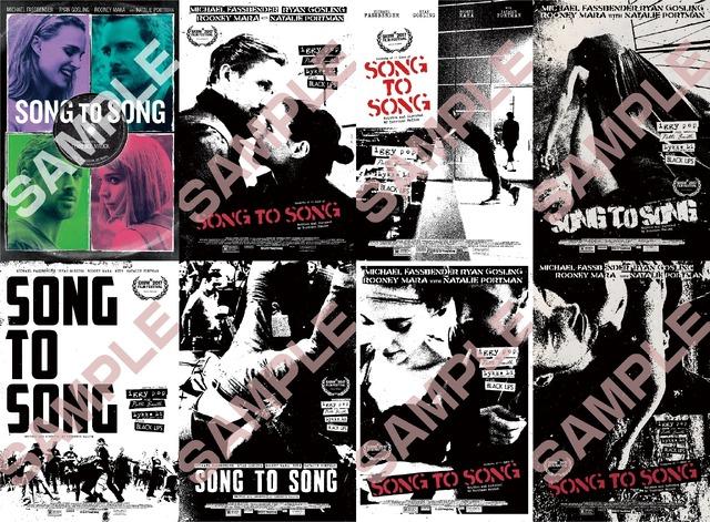 『ソング・トゥ・ソング』 (C) 2017 Buckeye Pictures, LLC