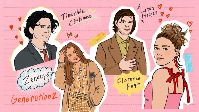 10月特集:Z世代の俳優たち