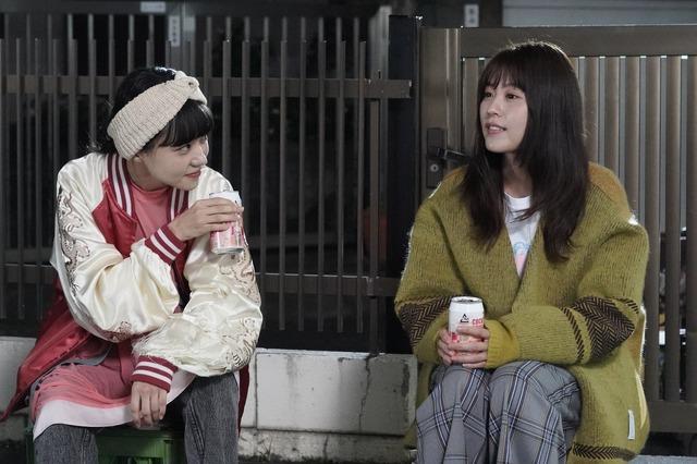 「姉ちゃんの恋人」第5話