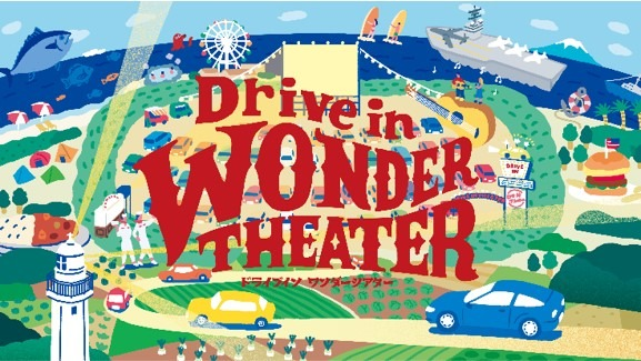 Drive in Wonder Theater
