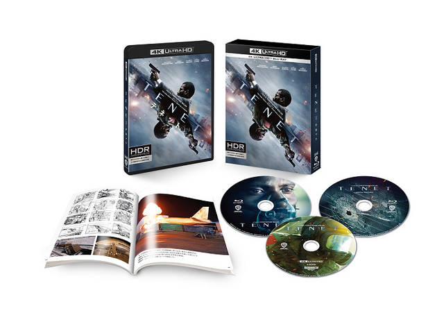 『TENET テネット』 <4K ULTRA HD&ブルーレイセット> (C)2020 Warner Bros Entertainment Inc. All Rights Reserved