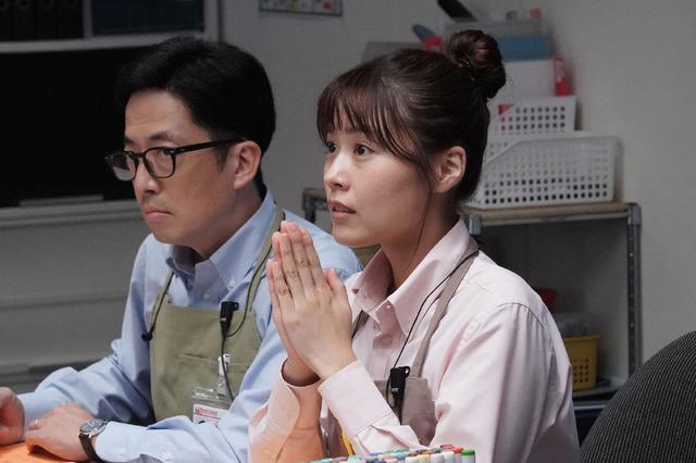 「姉ちゃんの恋人」第2話 (C) カンテレ