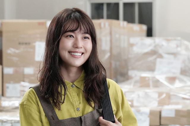 「姉ちゃんの恋人」第3話 (C) カンテレ