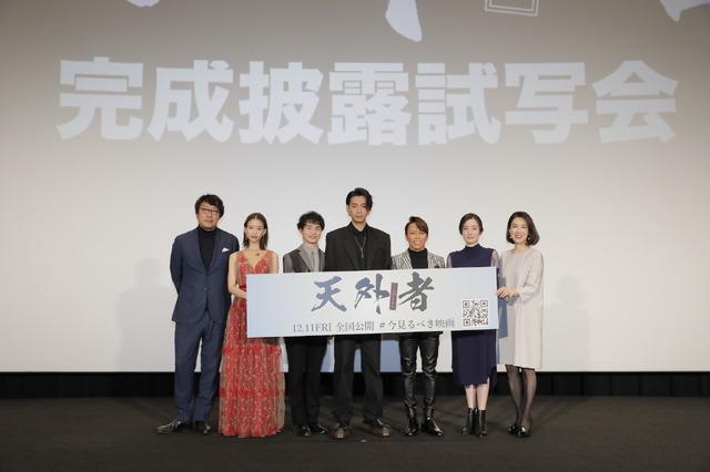 『天外者』完成披露(C)2020 「五代友厚」製作委員会