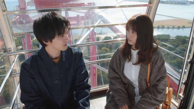 「姉ちゃんの恋人」第6話