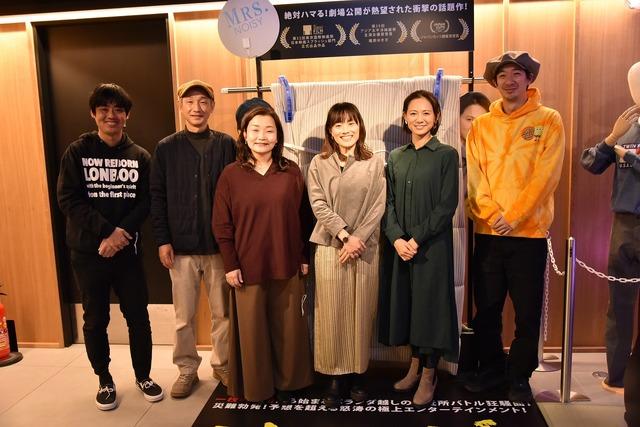 『ミセス・ノイズィ』公開記念コメント (C)『ミセス・ノイズィ』製作委員会