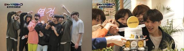日韓同時・「ABEMA」独占配信番組「ENHYPEN&Hi」 (C) AbemaTV,Inc.