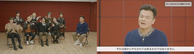 【完全版】未公開名言炸裂!? J.Y. Park × Stray Kids緊急対談 (C) AbemaTV,Inc.