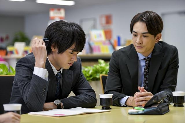 「30歳まで童貞だと魔法使いになれるらしい」 (C)豊田悠/SQUARE ENIX・「30 歳まで童貞だと魔法使いになれるらしい」製作委員会