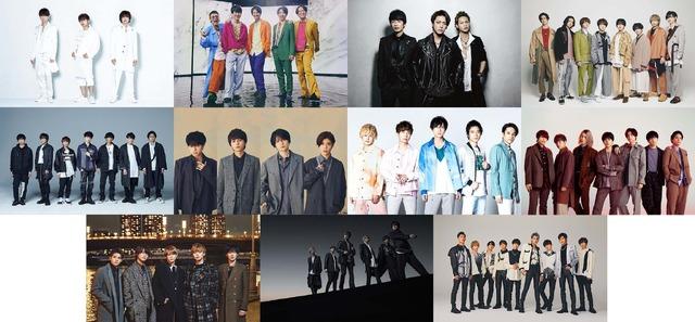 日本中に元気を!!ジャニーズカウントダウン2020-2021~東京の街から歌でつながる生放送~