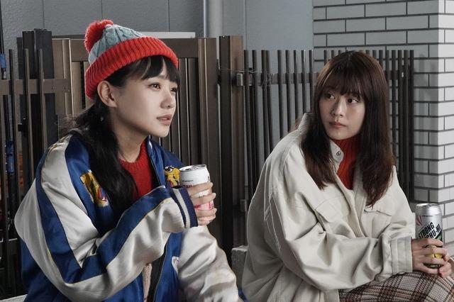 「姉ちゃんの恋人」第8話