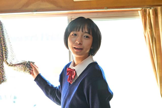「オー!マイ・ボス!恋は別冊で」(C)TBS