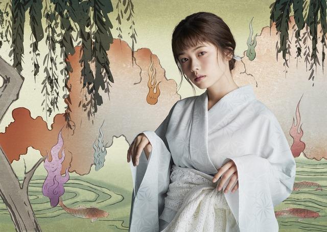 土曜ナイトドラマ「妖怪シェアハウス」
