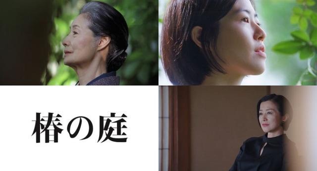 """『椿の庭』(C)2020""""A Garden of the Camellias"""" film partners"""