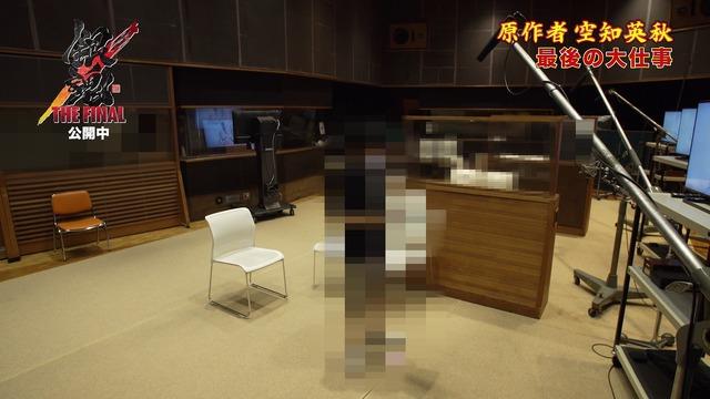 『銀魂 THE FINAL』(C)空知英秋/劇場版銀魂製作委員会