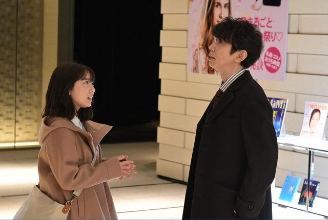 「オー!マイ・ボス!恋は別冊で」第1話(C)TBS