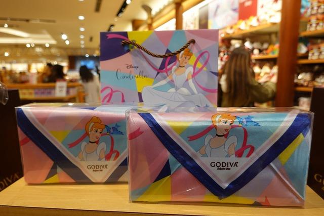 ゴールド コレクション スカーフセット(8粒入)<シンデレラ> 3,080円