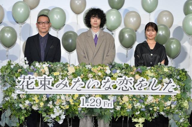 『花束みたいな恋をした』公開直前イベント (C) 2021『花束みたいな恋をした』製作委員会