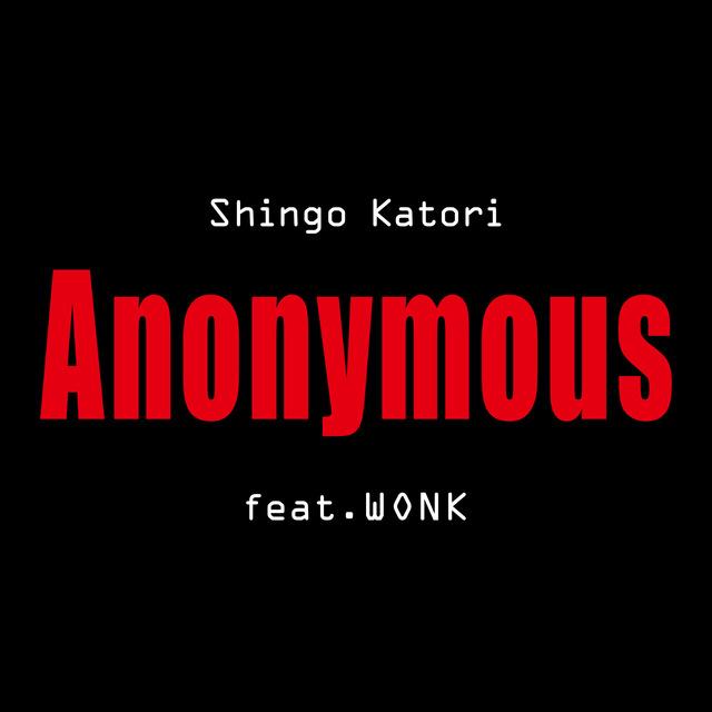 「Anonymous (feat.WONK)」配信ジャケット写真(C)「アノニマス」製作委員会