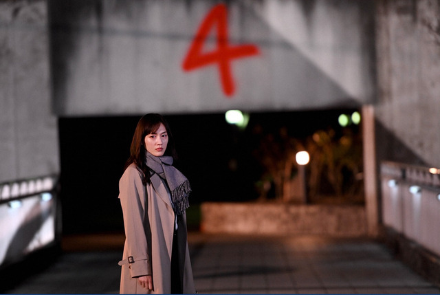 「天国と地獄~サイコな2人~」第3話 (C) TBS