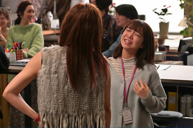 「オー!マイ・ボス!恋は別冊で」第4話(C)TBS