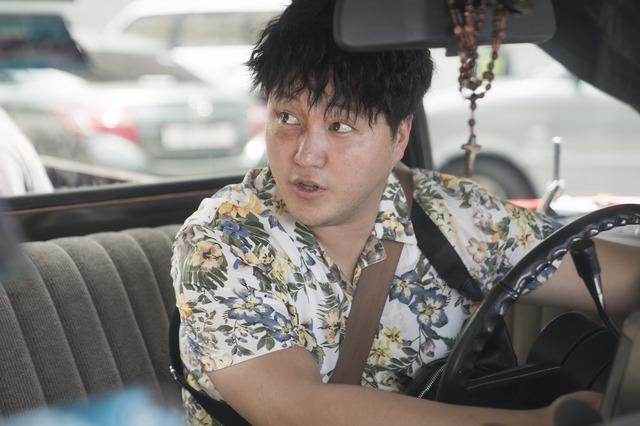 『国際捜査!』 (C)2020 SHOWBOX AND JANGCHOON FILM ALL RIGHTS RESERVED.