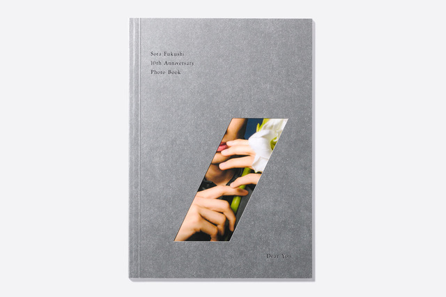 「Sota Fukushi 10th Anniversary Photo Book」