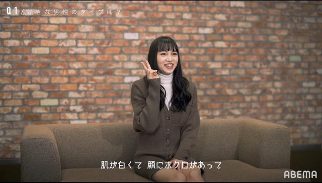 「恋とオオカミには騙されない」みちゅ(C)AbemaTV, Inc.