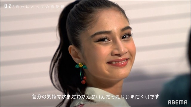 「恋とオオカミには騙されない」Taki(C)AbemaTV, Inc.