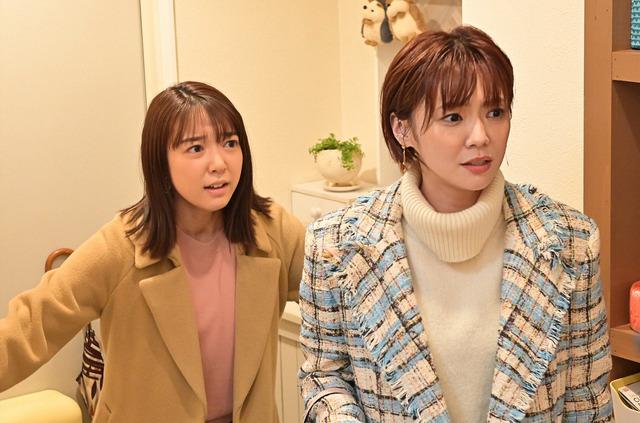 「オー!マイ・ボス!恋は別冊で」第6話(C)TBS