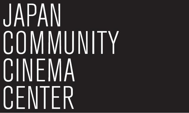 コミュニティシネマセンターのロゴ
