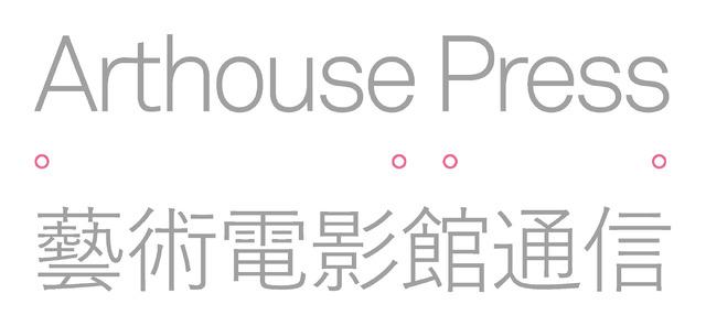 Arthouse Pressのロゴ