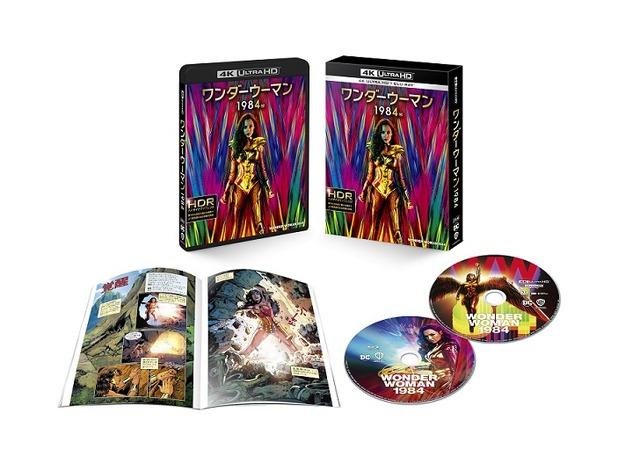 展開図_【数量限定生産】ワンダーウーマン 1984 <4K ULTRA HD&ブルーレイセット>WONDER WOMAN and all related characters and elements are trademarks of and (c) DC. Wonder Woman 1984 (c) 2020 Warner Bros. Entertainment Inc. All rights reserved.