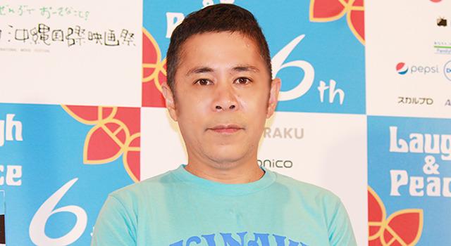 「ナインティナイン」岡村隆史/『LIFE!』in 第6回沖縄国際映画祭