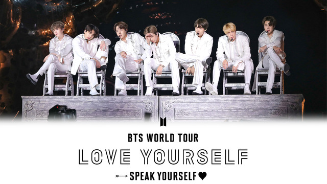 BTS WORLD TOUR 'LOVE YOURSELF:SPEAK YOURSELF' SAO PAULO