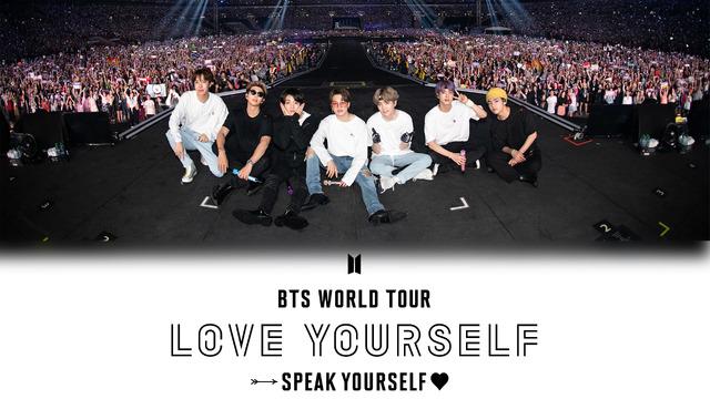 BTS WORLD TOUR 'LOVE YOURSELF : SPEAK YOURSELF' LOND