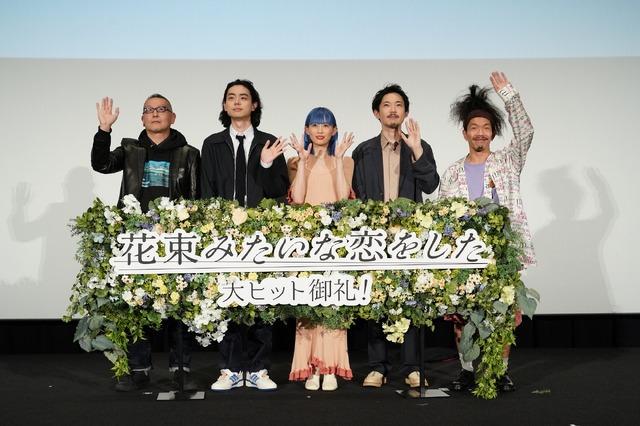 『花束みたいな恋をした』大ヒット御礼トークイベント(C)2021『花束みたいな恋をした』製作委員会