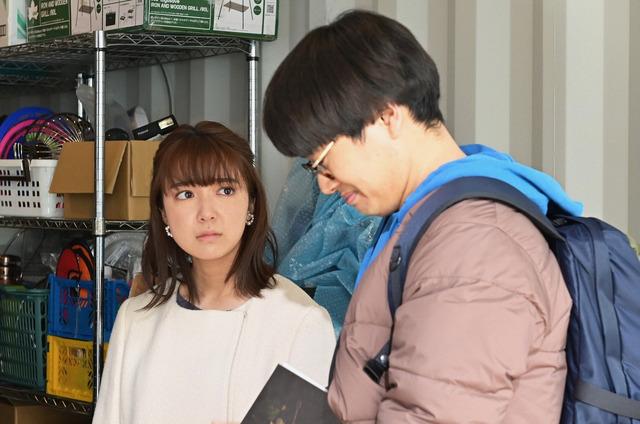 「オー!マイ・ボス!恋は別冊で」最終話(C)TBS