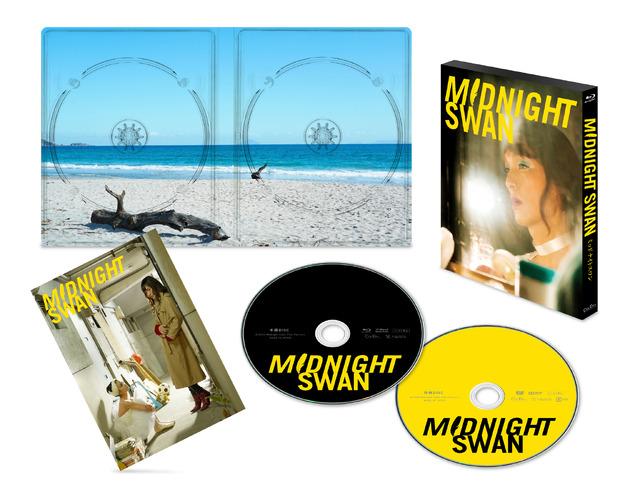 『ミッドナイトスワン』展開図(C)2020 Midnight Swan Film Partners