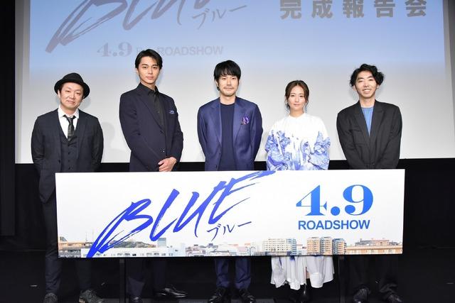 『BLUE/ブルー』完成報告会(C)2021『BLUE/ブルー』製作委員会