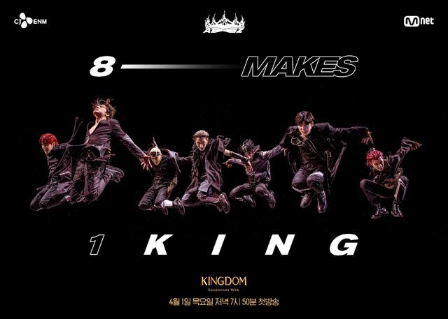 「KINGDOM : LEGENDARY WAR」ATEEZ(C)AbemaTV,Inc.