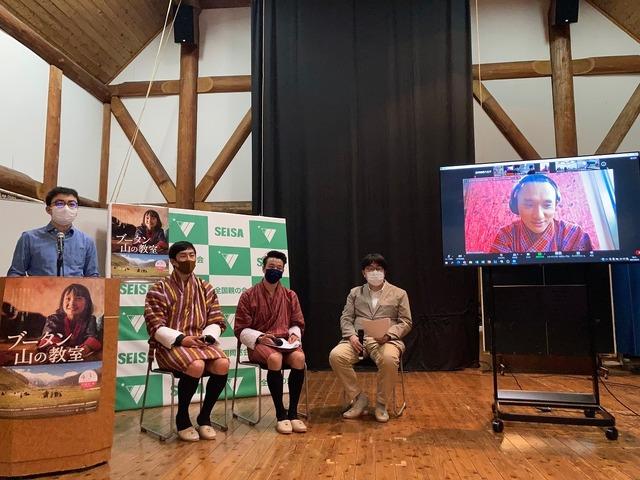 『ブータン 山の教室』ティーチイン (c)2019 ALL RIGHTS RESERVED